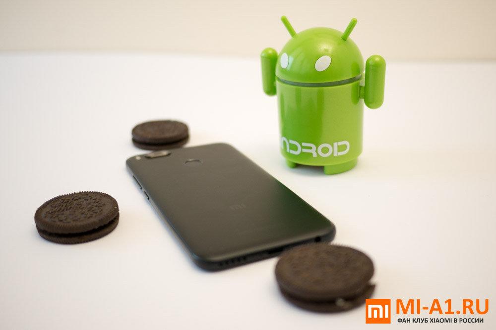 Когда будет на Xiaomi Mi A1 Android 8