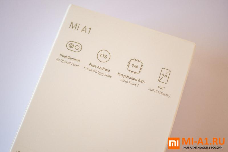 Xiami Mi A1 есть ли NFC?
