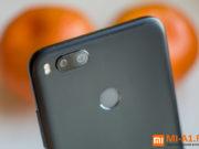 Xiaomi Mi A1 NFC есть или нет