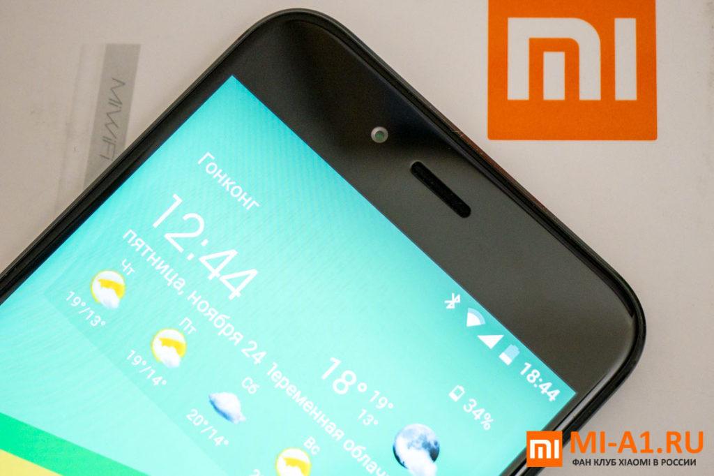 Xiaomi Mi A1 фронтальная камера
