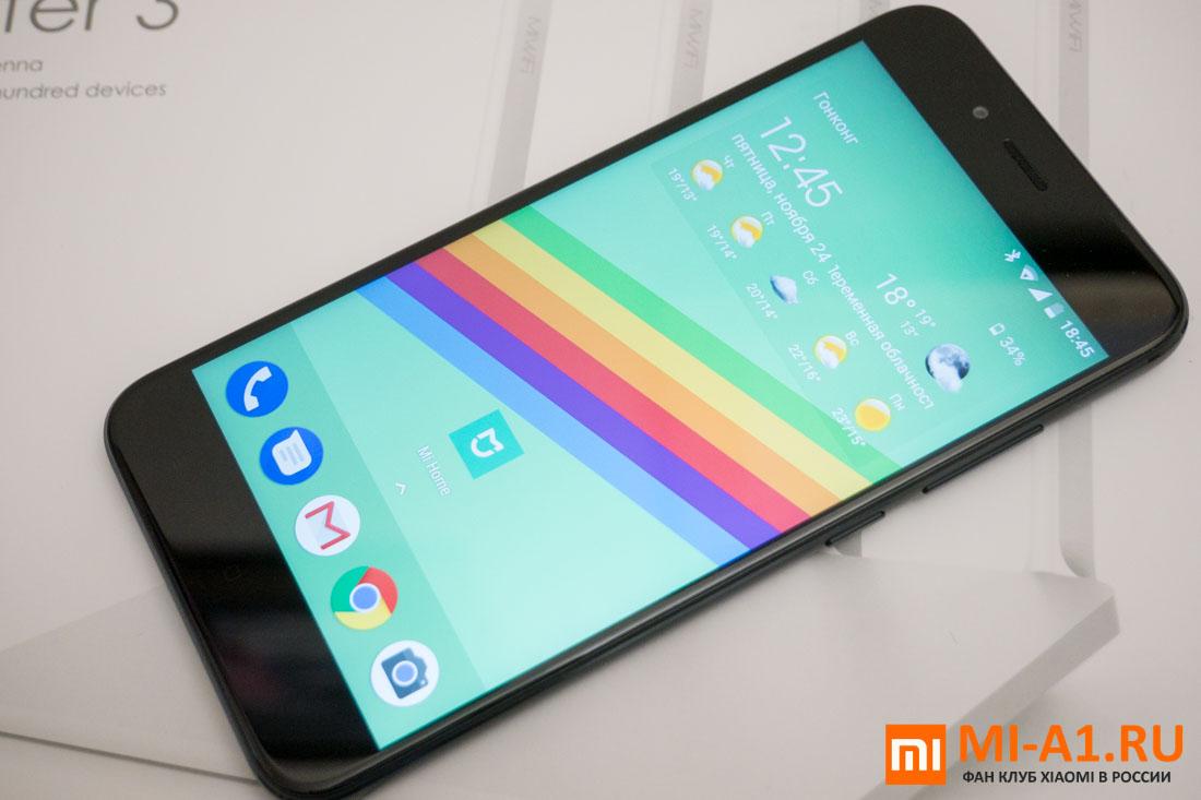 Xiaomi Mi A1 хороший дисплей