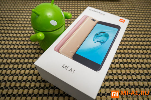 Распаковка Xiaomi Mi A1 - комплект поставки