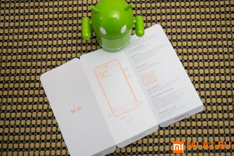 Инструкция к Xiaomi Mi A1