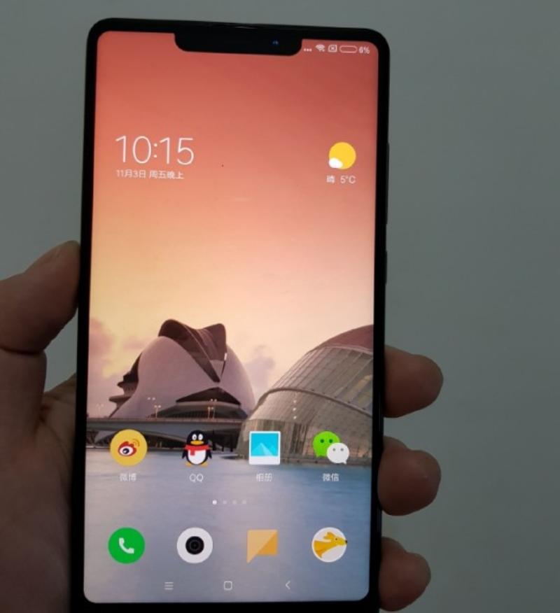 Xiaomi Mi Mix 2s имеет большой экран