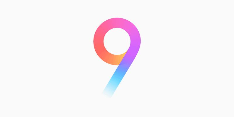 MIUI 9 новая версия MIUI