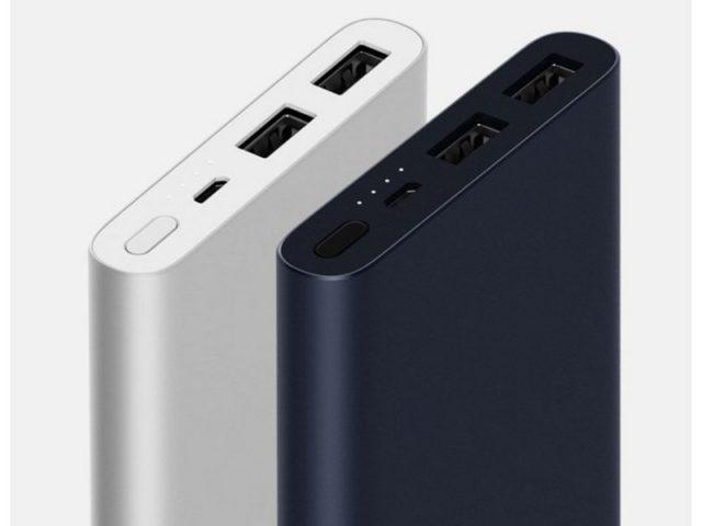 Mobile Power 2 двух цветов