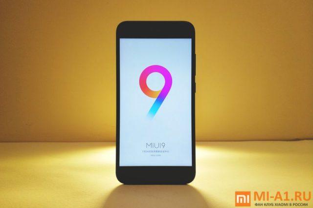 Xiaomi Mi A1 MIUI 9 прошивка