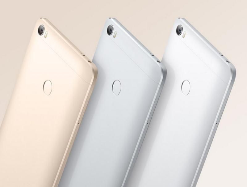 Xiaomi Mi Max элегантный