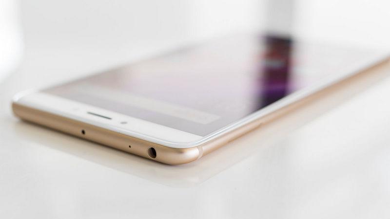 Xiaomi Mi Max 2 тонкий