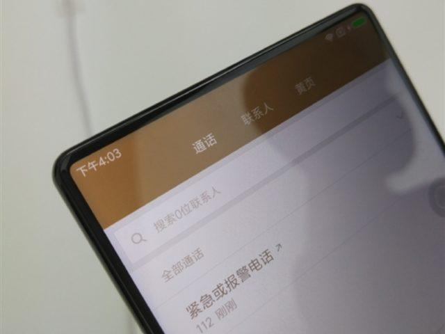 Xiaomi Mi Mix экран