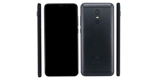 Xiaomi R1 тонкий