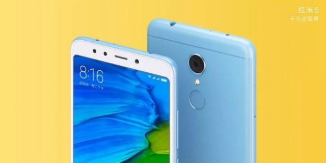 Xiaomi Redmi 5 голубой