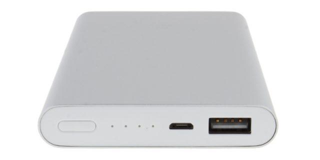 Xiaomi Mi Power 2 компактный