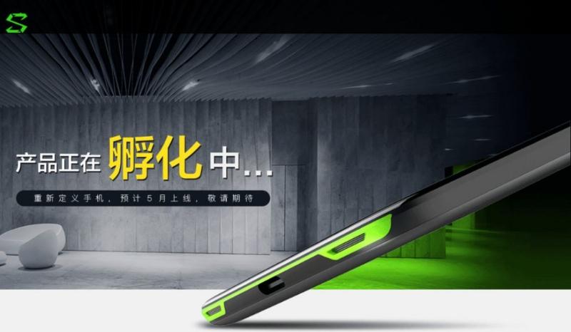 Xiaomi Black Shark стильный