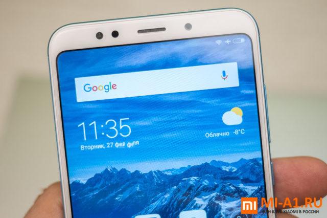 Xiaomi Redmi Note 5 экран