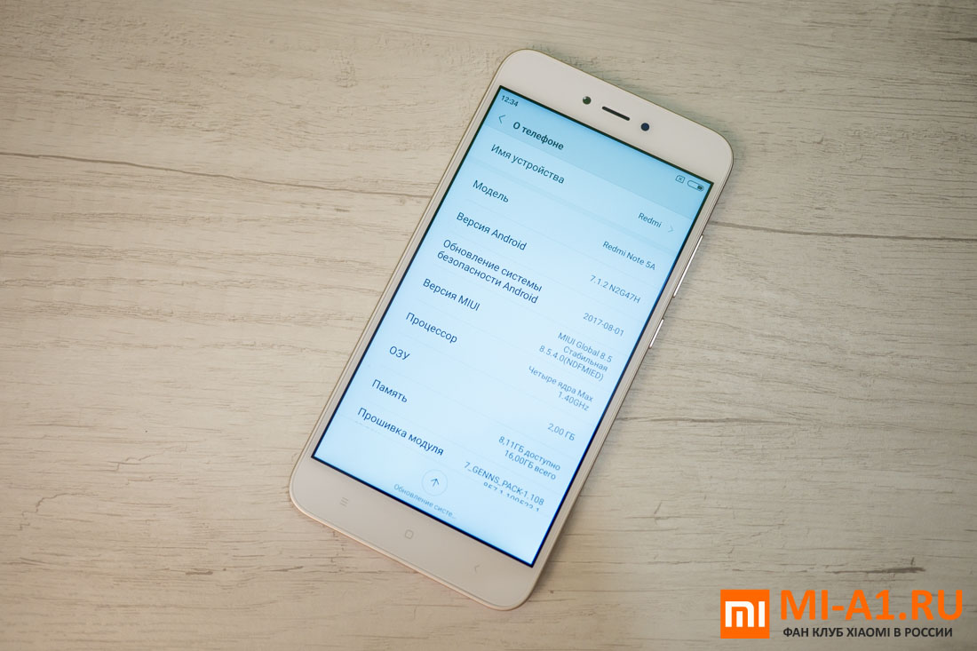 Xiaomi Redmi Note 5A характеристики