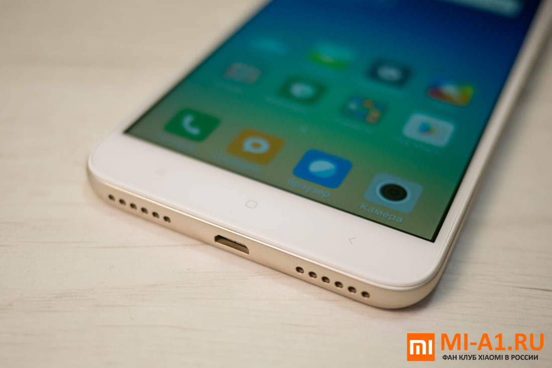 Xiaomi Redmi Note 5A нижняя грань