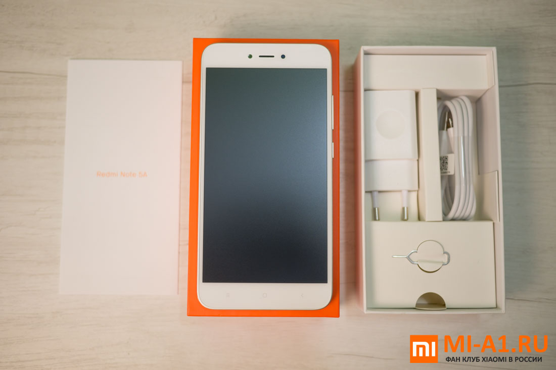 Распаковка Xiaomi Redmi Note 5A - комплект поставки