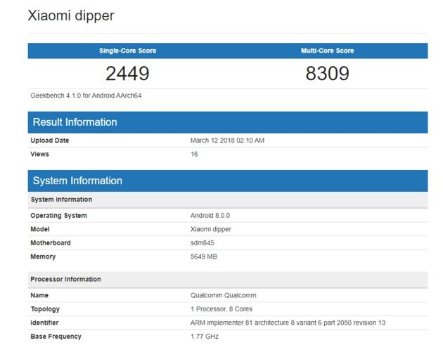 Xiaomi Mi 7 в Geekbench тесте