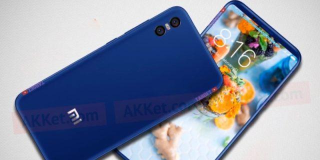 Xiaomi Mi 7 красивый