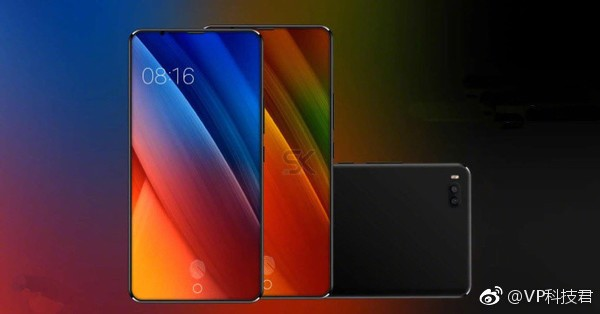Xiaomi Mi Mix 2s черный