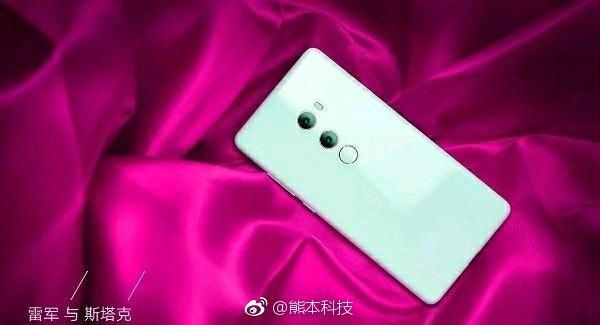 Xiaomi Mi Mix 2s сканер отпечатков сзади