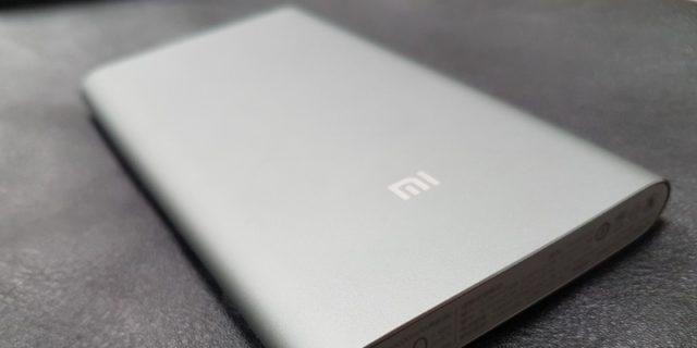 Xiaomi серый Power-Bank