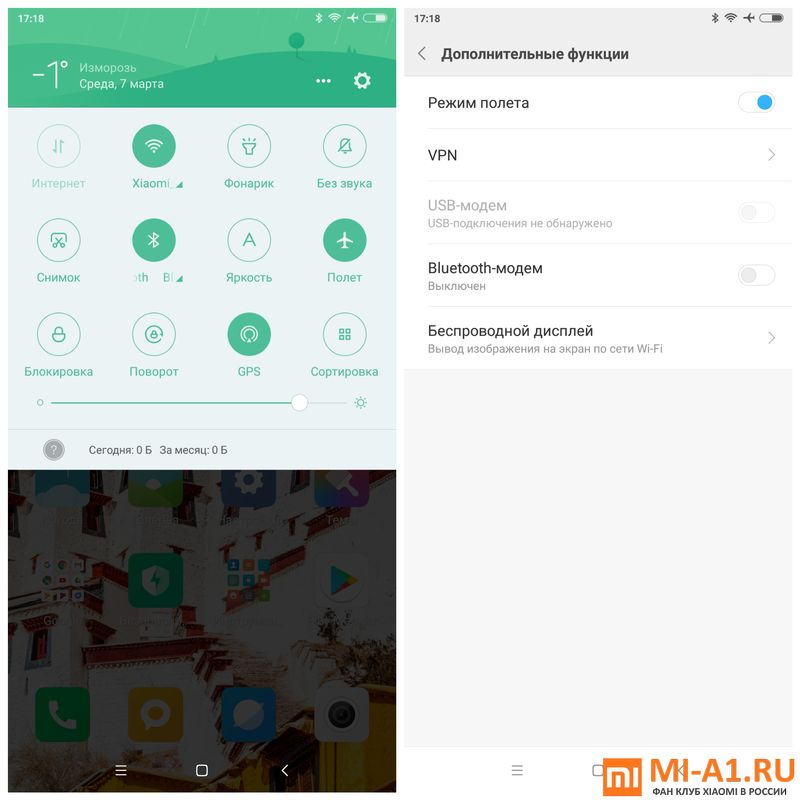 Xiaomi Redmi 5 Plus NFC есит или нет