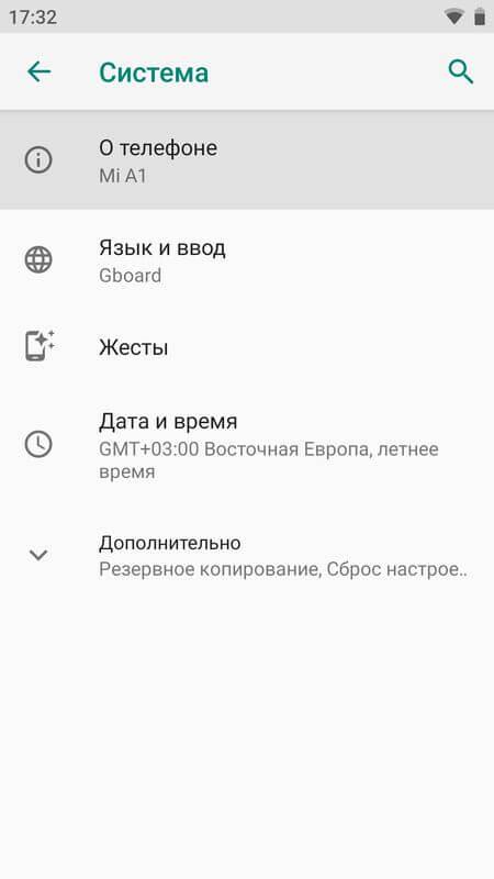 о телефоне android 9